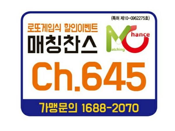 7266759456/7266759456_L1.jpg