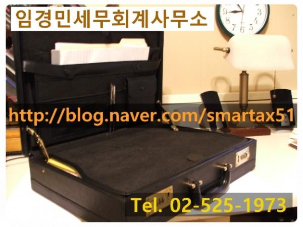 file0001437418158.jpg