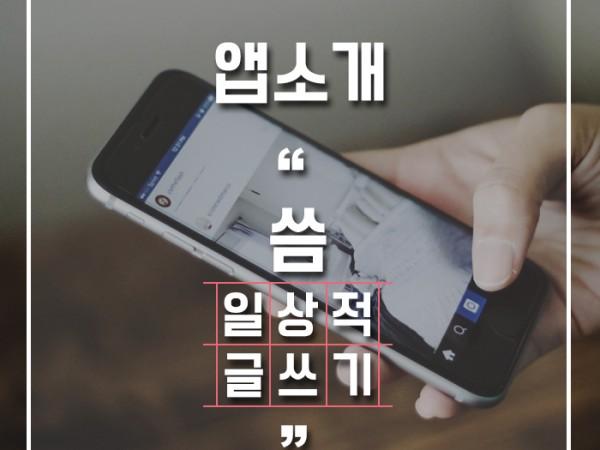 앱소개1.jpg