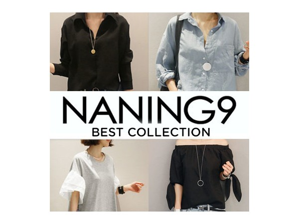 naning9.jpg