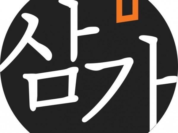 삼가_로고.jpg