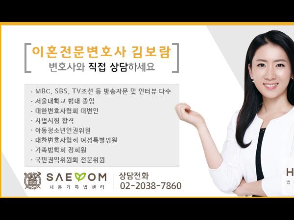배너-맺음말_약력.png