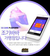 실시간 할인ㆍ이벤트정보 등록ㆍ검색ㆍ매칭 안내