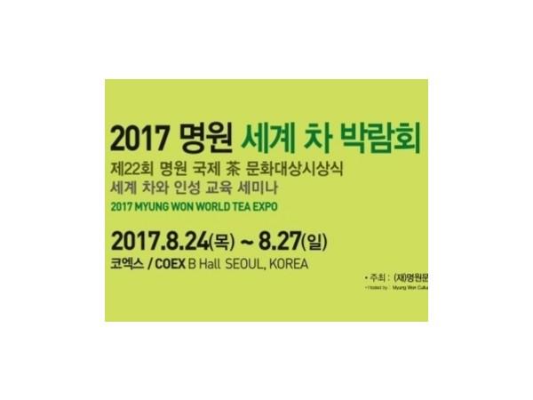 20201016_072418.jpg